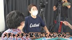 沖と魚拓の麻雀ロワイヤル RETURNS 第290話/動画