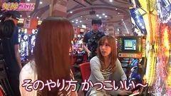 #10 美神解放区/動画