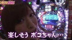 #11 美神解放区/動画