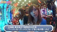 #13 美神解放区/動画