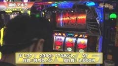 #385 S-1GRAND PRIX 「23th Season」1回戦C裏前半/動画