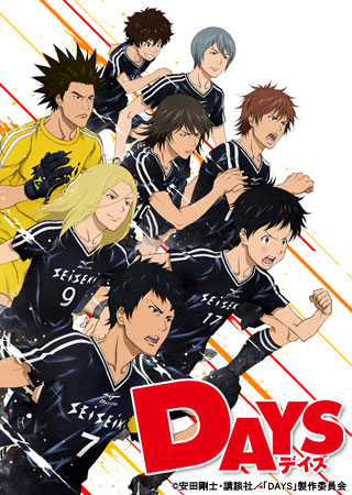 PV「DAYS」/動画