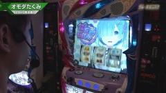 #553 S-1GRAND PRIX 「29th Season」準決勝Bブロック後半/動画
