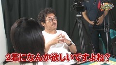 沖と魚拓の麻雀ロワイヤル RETURNS 第248話/動画