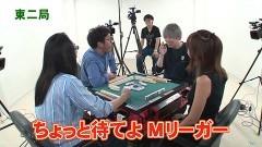 沖と魚拓の麻雀ロワイヤル RETURNS 第250話/動画