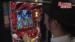 #567 嵐・梅屋のスロッターズ☆ジャーニー/岐阜県★前編/動画
