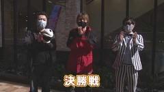 #8 DASH5/P中森明菜 歌姫伝説/Pキャプ翼 石崎/源さん 超韋駄天/動画