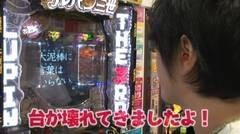 #39 ビジュR1/ルパン三世8/動画