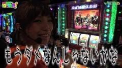 #30 はっちゃき/麻雀格闘倶楽部 他 後編/動画