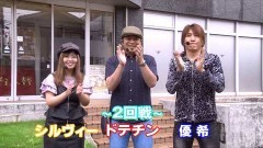 #2 DASH1/P牙狼/P平家物語RE/P七つの大罪 強欲/動画