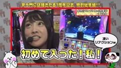 #143 笑門/総集編part3/動画