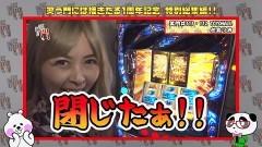 #152 笑門/総集編Part12/動画