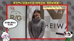 #159 笑門/総集編Part19/動画
