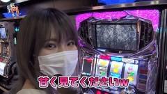 #176 笑門/まどマギ叛逆/ディスクアップ/動画