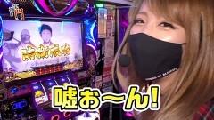 #207 笑門/バジリスク〜甲賀忍法帖〜III/動画