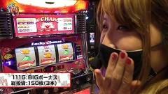 #219 笑門/ゴーゴージャグラーKK/動画