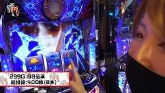 #220 笑門/北斗の拳 宿命/動画