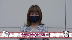 #221 笑門/SLOT魔法少女まどか☆マギカ2/動画