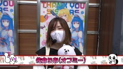 #223 笑門/SLOT劇場版魔法少女まどか☆マギカ[新編]叛逆の物語/動画