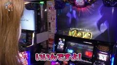 #224 笑門/劇場版まどマギ[新編]叛逆/マジハロ7/バジ絆2/動画
