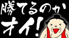 #82ういちとヒカルのおもスロいテレビ/回胴黙示録カイジ3/リバティベルV/動画