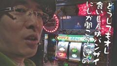 #100ういちとヒカルのおもスロいテレビ/エウレカ2/獣王/動画
