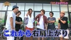#40 あとは任せた!/まどマギ/ケロット3/ハナビ/動画