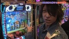 #46 あとは任せた!/凱旋/スロ マクロスF2 Bonus Live ver./動画