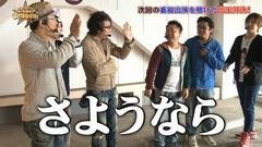 #49 あとは任せた!/王将3メガ盛/CR麻雀物語2/バジ絆/動画
