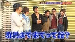#60 あとは任せた!/凱旋/バジ絆/秘宝伝〜伝説への道〜/動画