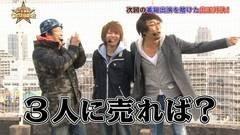 #61 あとは任せた!/忍魂弐/バジ絆/沖ドキ!/動画