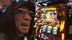 #209 おもスロ/リノ/マジカルハロウィン5/動画