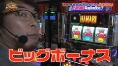#71 あとは任せた!/ハナビ/転生/ガンダムLAST SHOOTING/動画