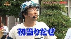 #80 あとは任せた!/バジ絆/ハーデス/動画