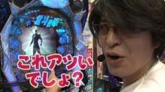 #40 ビジュR1/北斗の拳6拳王/動画