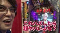 #55 ビジュR1/水戸黄門III/黄門ちゃま超寿199ver./動画