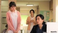 #5 女ゴコロと虫歯のナゾ!?/動画