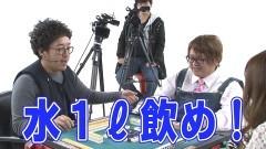 沖と魚拓の麻雀ロワイヤル RETURNS 第210話/動画