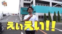 #77 笑門/パチスロ亜人/動画