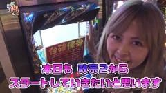 #111 笑門/政宗2/動画