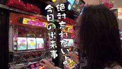 #418 おもスロ/凱旋/沖ドキ/ニューシオサイ/動画