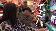 #419 おもスロ/凱旋/ニューシオサイ/プレミアムハナハナ/動画