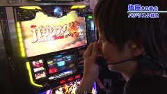 #572 嵐・梅屋のスロッターズ☆ジャーニー/東京都★後編/動画