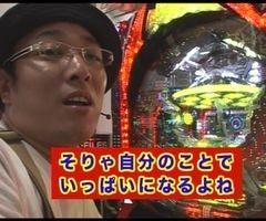 #2 ういちとヒカルの日の丸房総STC旋風の用心棒胡蝶の記憶/動画