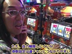 #41 ういちとヒカルの日の丸房総STCねぇねぇ 島娘/鉄拳デビル/動画