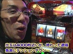 #42 ういちとヒカルの日の丸房総STCねぇねぇ 島娘/動画
