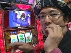 #44 ういちとヒカルの日の丸房総STC押忍!番長2/動画
