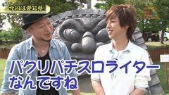 #420 嵐・梅屋のスロッターズ☆ジャーニー/愛知県★前編/動画