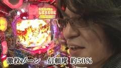 #87 ビジュR1/ボウリング革命/Zガンダム/着信アリ甘/動画
