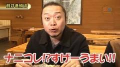 #516 嵐・梅屋のスロッターズ☆ジャーニー/滋賀県★後編/動画